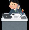 【朝日新聞】休日含め「残業960時間」上限720時間に抜け穴。議論されず・・・を検証してみる。