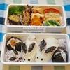 在宅勤務問題?とうさぎのキャラ弁/Kyaraben Bento Lunch with Rabbit and Flower Rice Ball/ข้าวกล่องเบนโตะที่ทำสำหรับสามี