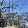 木更津⑨-きみさらずタワー