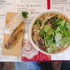 ニャチャンワン〜東戸塚のベトナム料理屋さん