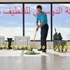 شركة تنظيف بجدة 0543192515