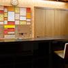 【公式サイトにない情報と口コミ】カルド神楽坂店は3駅利用可能!毎週ノーカウントレッスンがある女性専用スタジオ♪