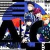 【CD・店舗別特典あり】「A3!」第二部主題歌「春夏秋冬☆Blooming!」発売決定!