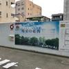 東京イーストのマンション「エクセレントシティ葛西パークアリーナ」(江戸川区)