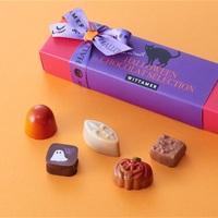 【すっごくおしゃれ♡】ベルギー王室御用達ブランド「ヴィタメール」からハロウィン限定ショコラが登場!