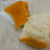 凍結食パン・ブロック 旨いじゃん!!