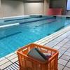 プール実習
