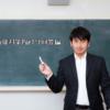 大学職員面接対策Q&A!Part.9【回答編】