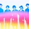 【ネタバレ注意】wacci 47都道府県ツアー 2020-21 & wacci Streaming Live at NIPPON BUDOKAN セットリスト