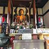 【富山】大岩山日石寺の『地蔵堂』には延命と商売繁盛のイケメン地蔵がいる