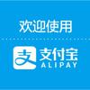 中国旅行で絶対に役立つ6つのアプリ 2019年版