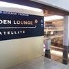 クアラルンプール移住?④マレーシア航空→成田・first class Golden lounge・BusinessClass機内食
