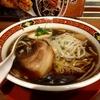 【今週のラーメン2599】 中華食堂 一番館 中野サンモール店 (東京・中野) 熟成醤油らぁ麺+トリスハイボール