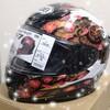 受注限定ヘルメット Z-7 TRANSCEND
