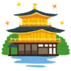 Guestが京都で一番喜ぶ場所はどこか 〜シリーズ:京都インバウンドの現場から〜