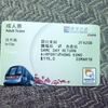 香港国際空港 から 香港市内まで電車で移動してみた