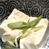 昨日の晩ごはん 11月18日 湯豆腐は一番美味しい豆腐料理