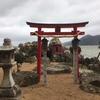 滋賀県近江八幡 藤ヶ崎龍神 参拝