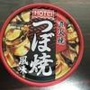 缶詰の原料って何か知ってますか?