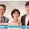 日本政府は日本人を守るつもりがあるのか?岸田さんの単純労働者受け入れに対する説明