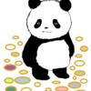 何かし忘れていない? パンダのイラスト