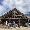 栃木県矢板市の「おしらじの滝」はとにかく美しかった、けど