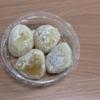 ファミリーマートで「ひとくちレモン大福(4個入)」を買ってみました!