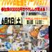 【楽器とふれあおう!】6/2(土)ウクレレお絵描きイベント開催します!