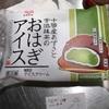 第一食品:おはぎアイス抹茶