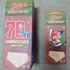 今日のカープグッズ:「Carpステンレスボトル(70th記念)とCarpミニステンレスボトル」