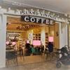 はじめてのハワイ旅行⑫【5泊7日】3日目 Island Vintage Coffee Ala Moana Center/アイランド・ビンテージ・コーヒー (アラモアナ /コーヒー専門店)にアサイーボウルを食べに行って来た!
