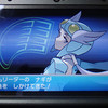 ポケットモンスター オメガルビー プレイ日記(5)
