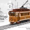 サポーター10,000人達成! レゴ アイデア「ビンテージ トラム(Vintage Tram)」