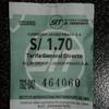 【乗りこなせたら便利なリマのバス】運賃の支払い方3パターン