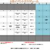 6月イベント&ビレイ講習スケジュール