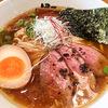 【静岡ラーメン】西焼津にある「伊駄天」の「鴨とトリュフのらー麺」にびっくり!