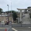 日本一のフグの像・伊藤博文恋のきっかけ・馬関戦争の発端:山口県下関・亀山八幡宮
