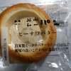 パンフェスティバルで買ったパン