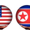 米朝首脳会談がIT業界を変える