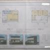 住宅ローン支払い中の一戸建てを売却して、2回目の新築一戸建てを建てる 第19回 「間取り修正 ①」