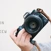 【作例大量】Nikon Z7レビュー