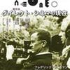 neoneo11号発売!