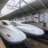最高‼︎ 連休初日 N700系のぞみ号 グリーン車 新大阪→東京 乗車記