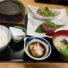 🚩外食日記(145)    宮崎ランチ   「海鮮茶屋 うを佐」③より、【kiwamiハンバー牛御膳】‼️