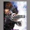 【PS2ソフト】今プレイしても面白い、僕がオススメする名作ゲーム!