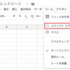 GASでGoogleカレンダーの当日の情報を定期的にGmailに送信する!
