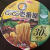 糖質30%CoCo壱番屋カレーラーメン!!