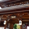 ☆中山寺へ子宝祈願
