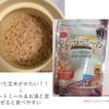 炊飯マグで炊いた玄米がかたいときのアレンジ - オートミール&お湯と混ぜてレンチン