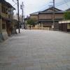 令和2年10月28日 八坂神社・知恩院・祇園徘徊   花街の入口